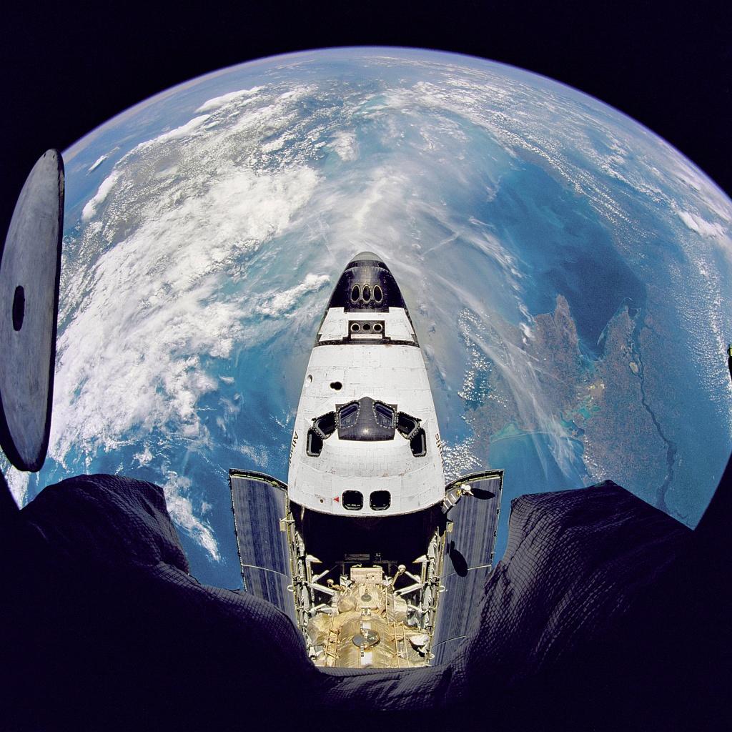 Из космоса – это вид земли со спутника