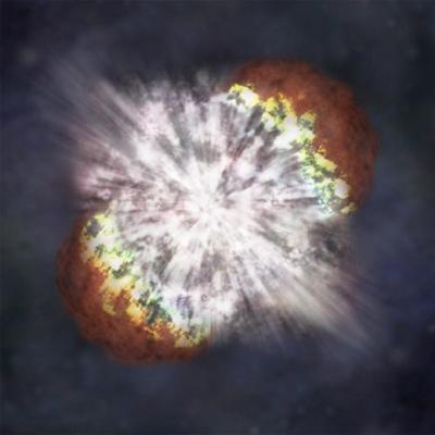 Большой взрыв