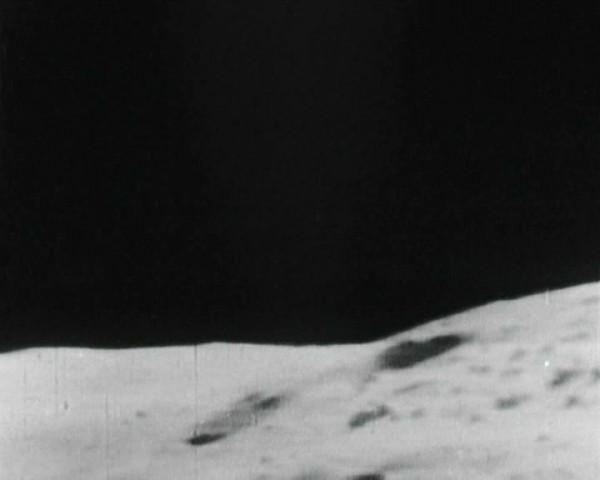Истори я Луны