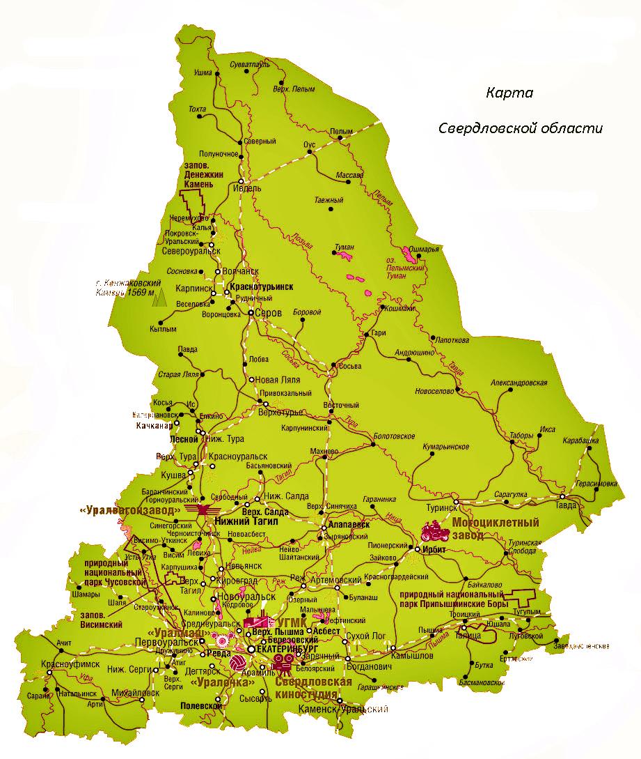 В Свердловской области газифицированы лишь 14,7% населенных пунктов