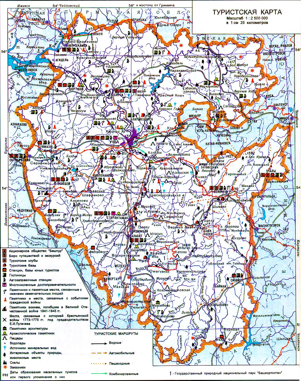 Карта Башкортостана подробная: http://spacereal.ru/karta-bashkortostana-podrobnaya/