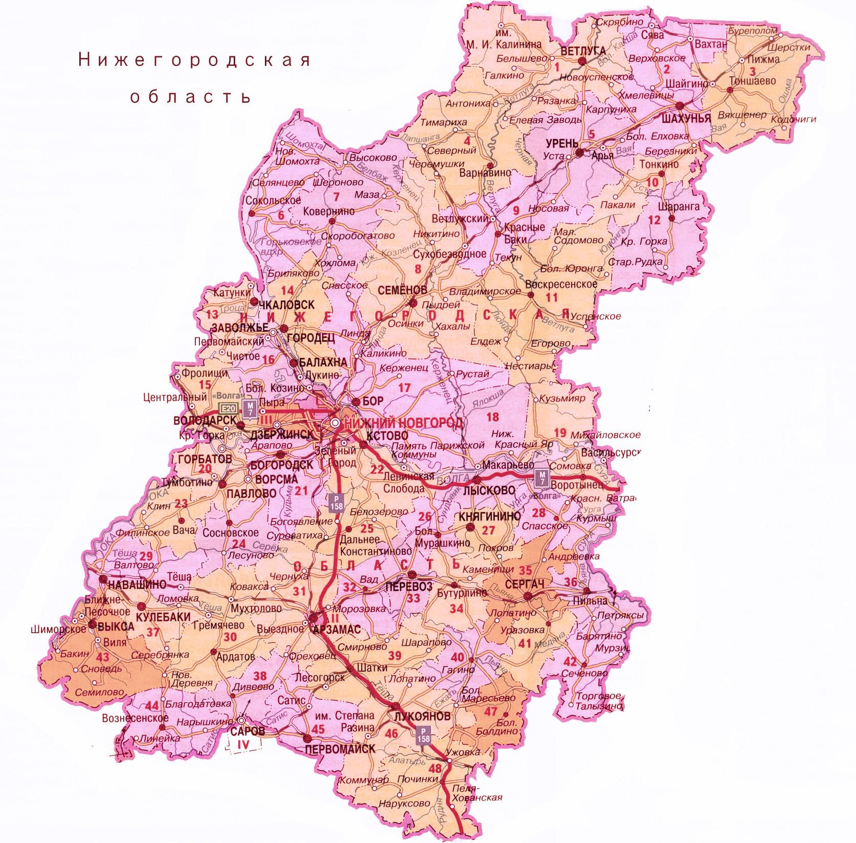 prostitutki-nizhegorodskoy-oblasti-v-zavolzhe