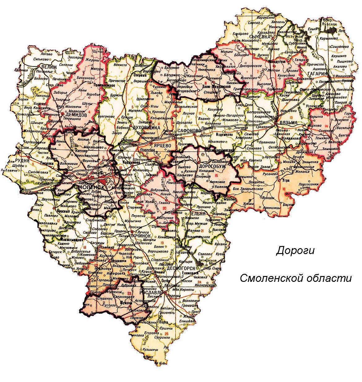Карта Вязьмы подробная - улицы, номера домов, районы ...