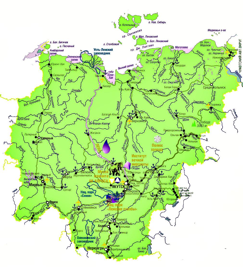 Онлайн спутник карта омской области
