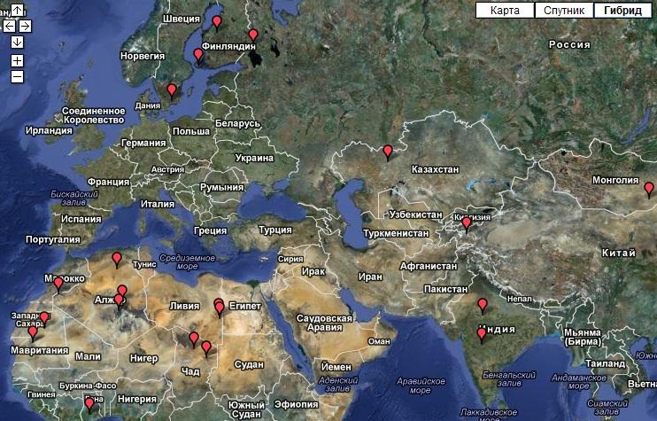 карты земли со спутника в реальном времени - фото 7