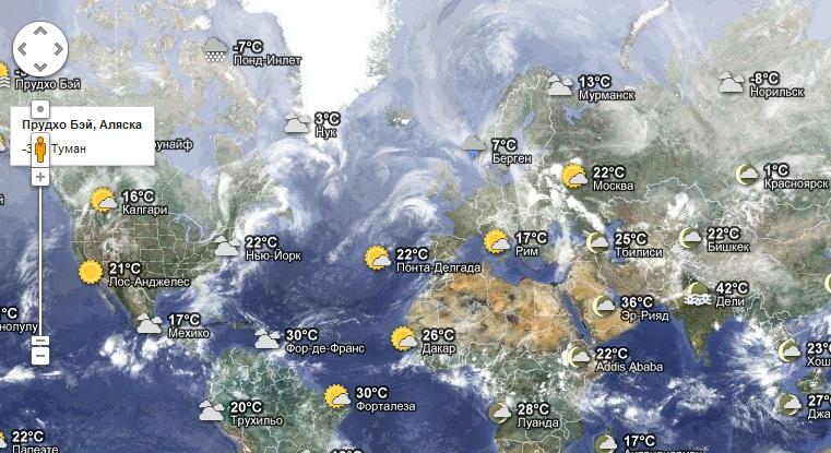 карта местности со спутника в реальном времени - фото 10