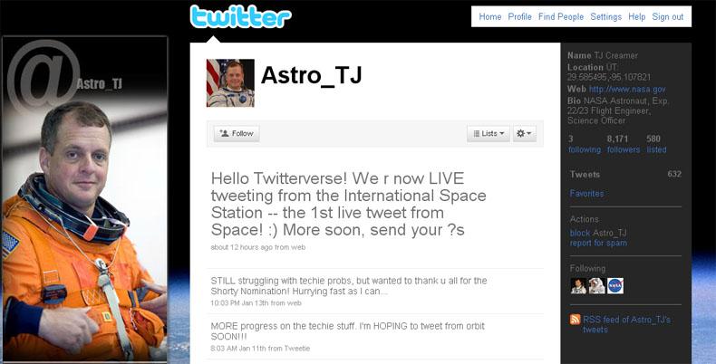 Твиттер в космосе