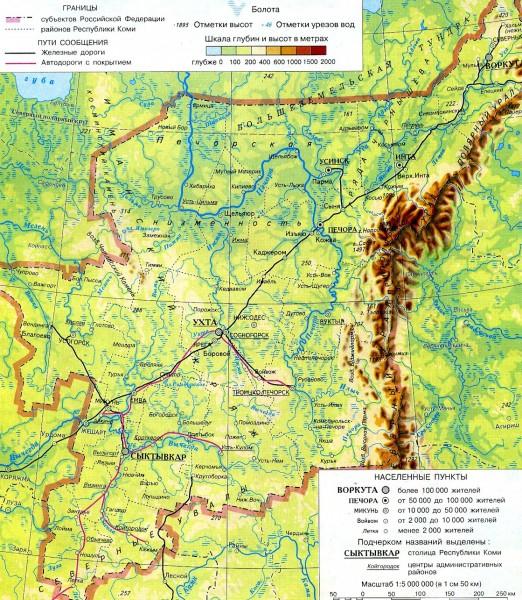 Карта Республики Коми подробная
