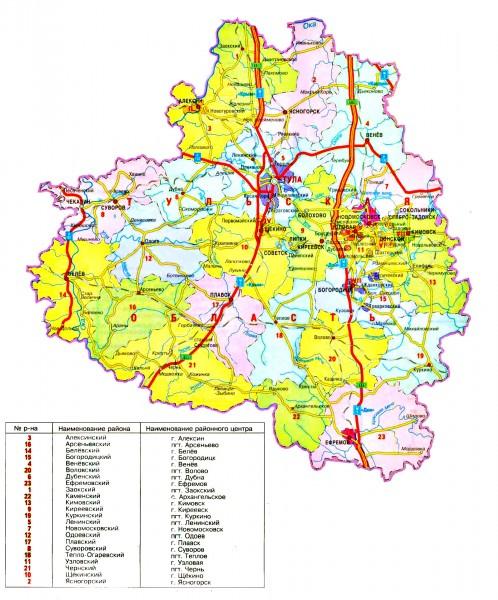 Карта Тульской области подробная