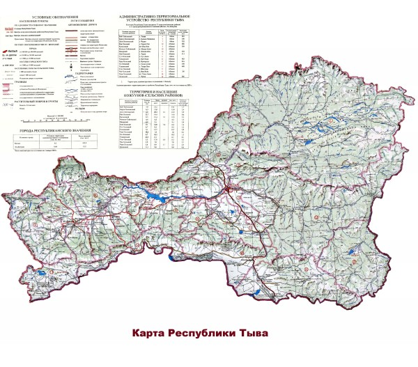 Карта Тувы подробная