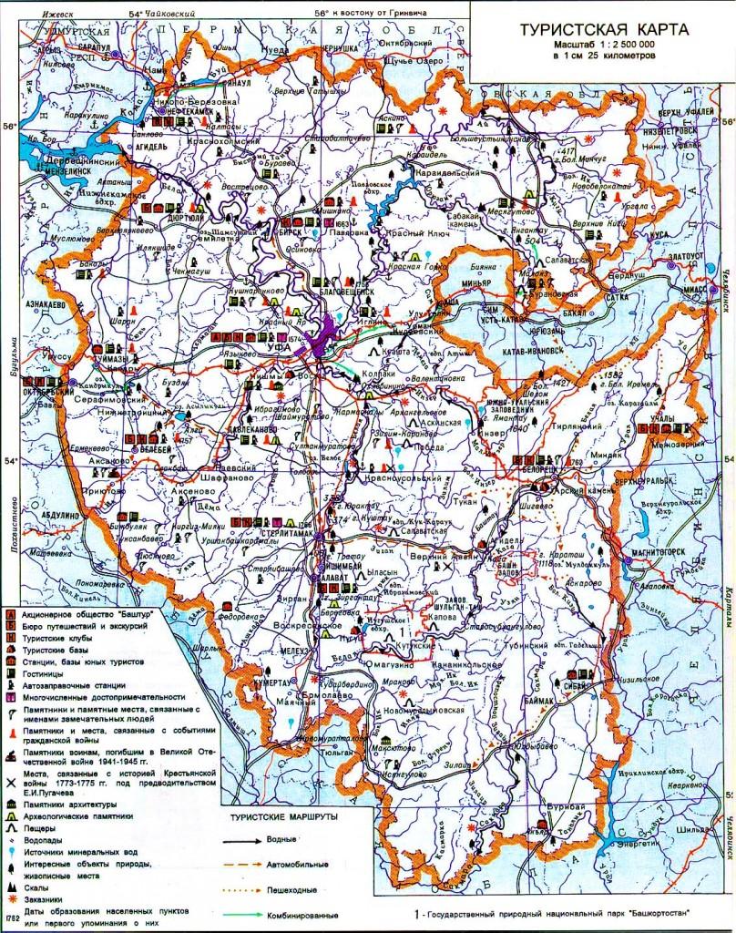 Карта Башкортостана подробная