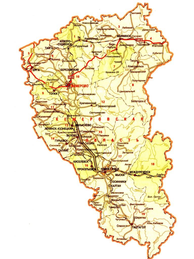 Карта Кемеровской области подробная