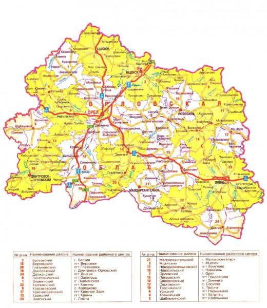 Карта Орловской области подробная