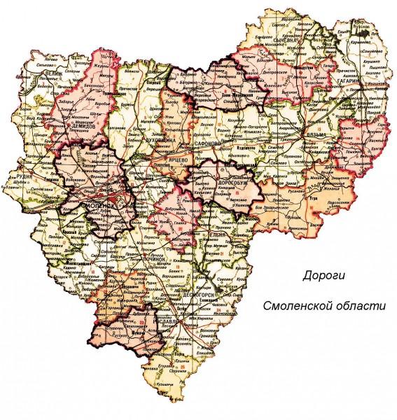 Карта Смоленской области подробная