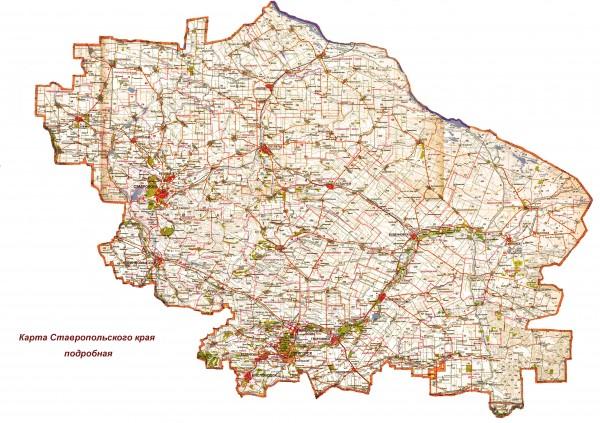 Карта Ставропольского края подробная