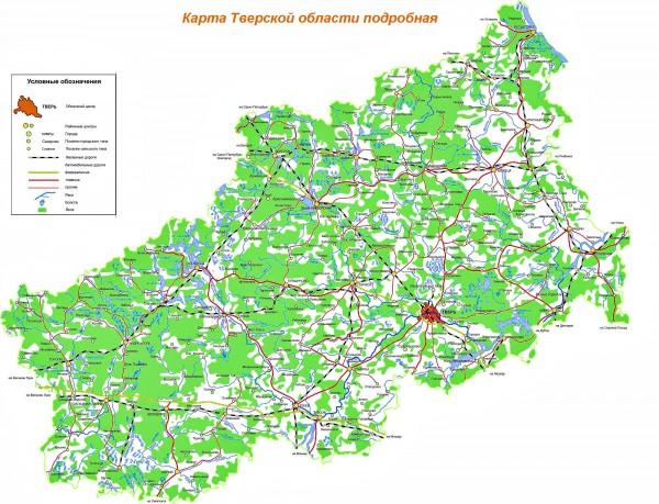 Карта Тверской области подробная