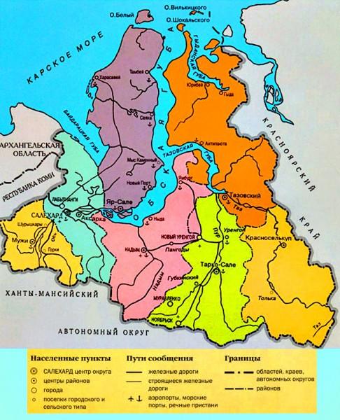 Карта Ямало-Ненецкого округа подробная