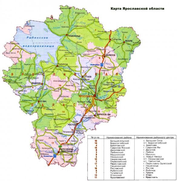 Карта Ярославской области подробная