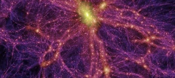 Вселенная полная тайн